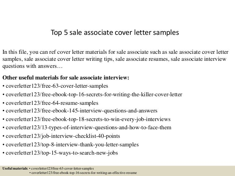 sale associate cover letter