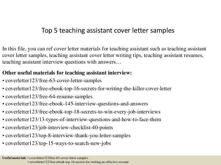 Teacher Cover Letter Tips from Betsy Weigle   Classroom Caboodle