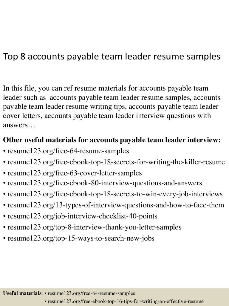 Top 8 accounts payable team leader resume samples