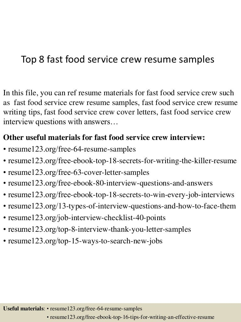 resume example fast food