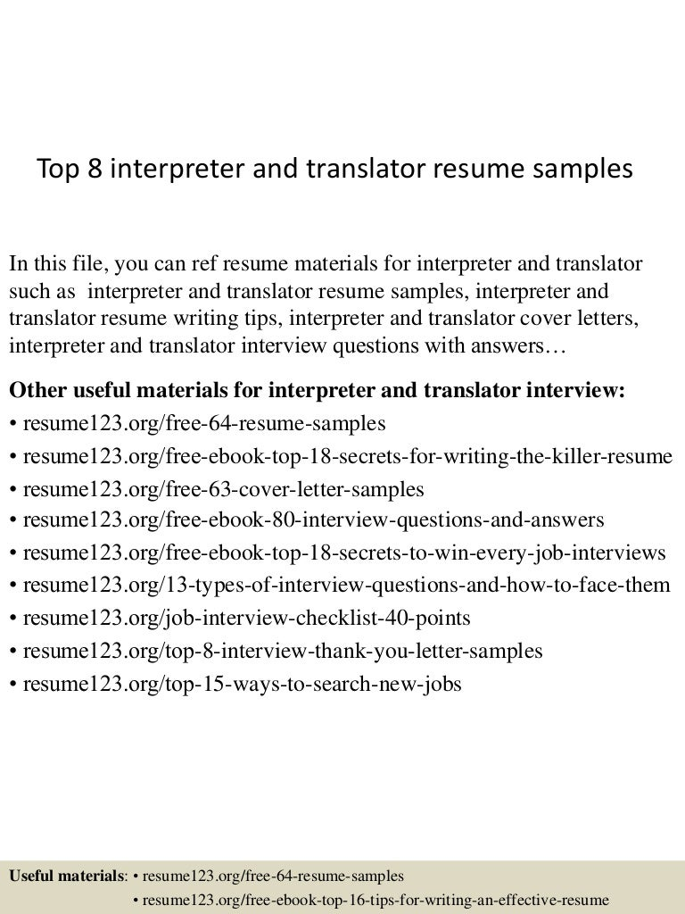 medical interpreter cover letter