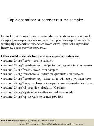 retail supervisor resume