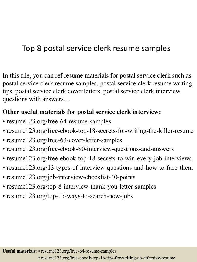 postal service cover letter