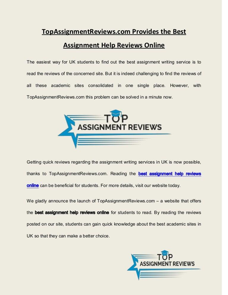 essay on teachers training