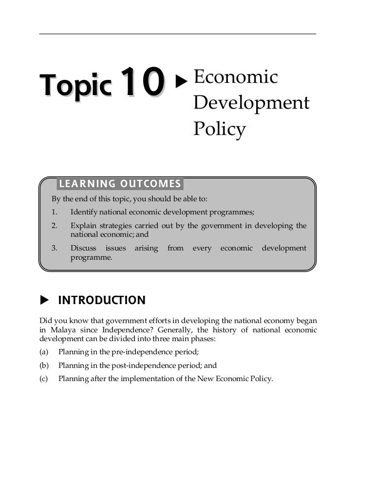 The main issues of the economy, their solutions 60