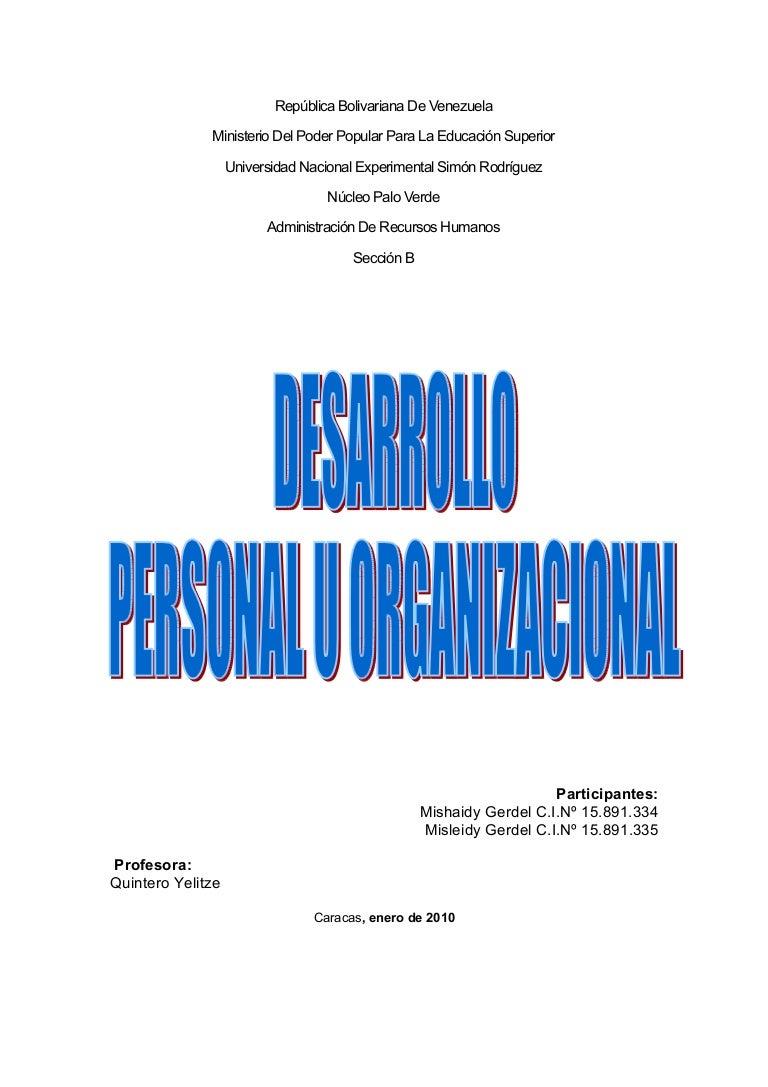 Trabajo Desarrollo Personal[1]