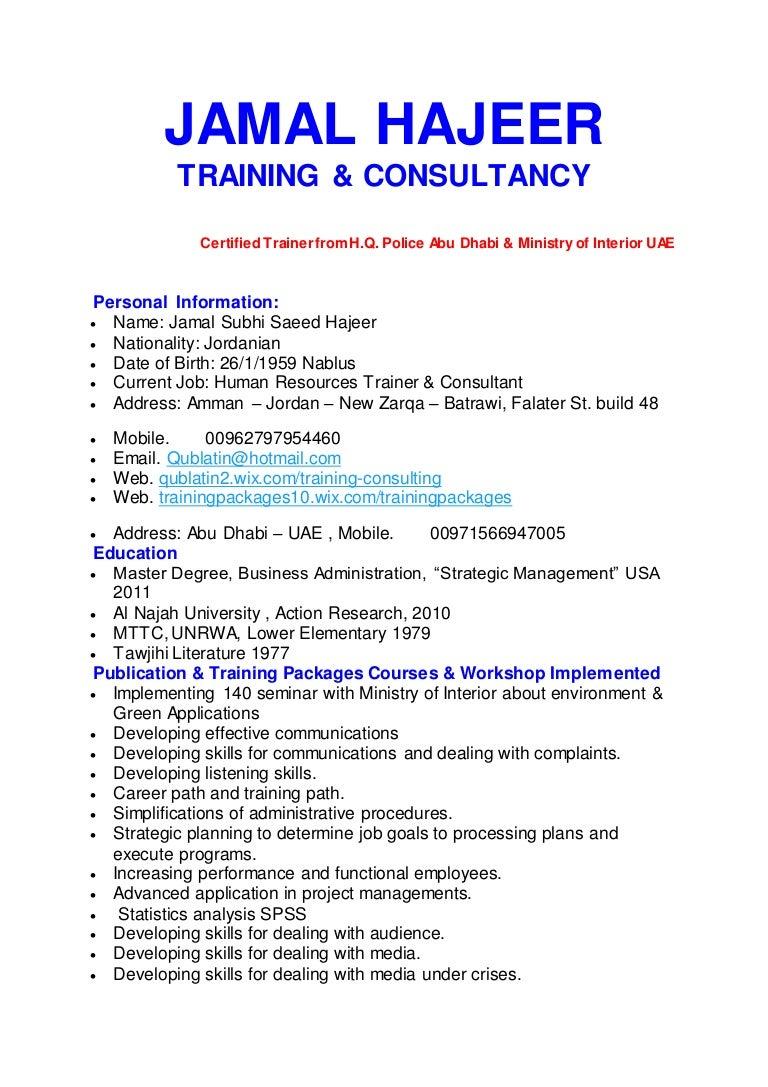 training consultancy cv
