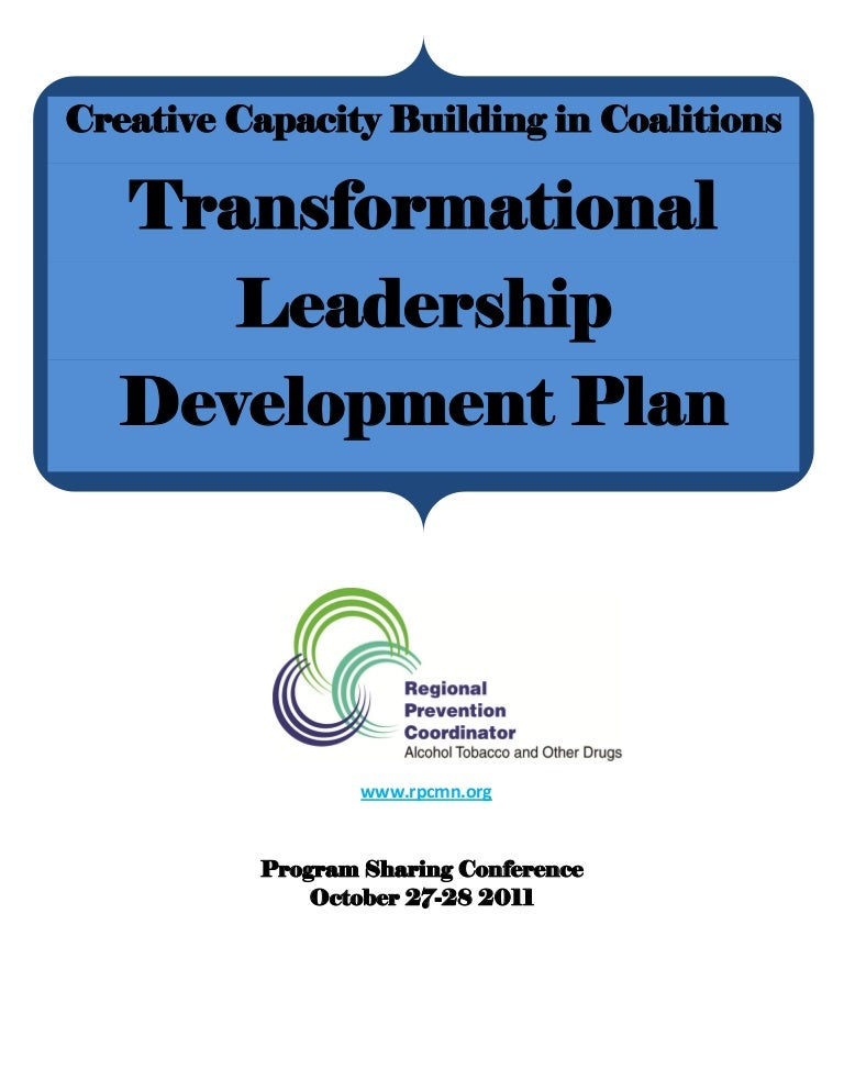 essay on transformational leadership Transformational Leadership Essay Sample