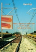 Optimal Reduction of Energy Losses in Catenary Wires for DC Railway Systemsq