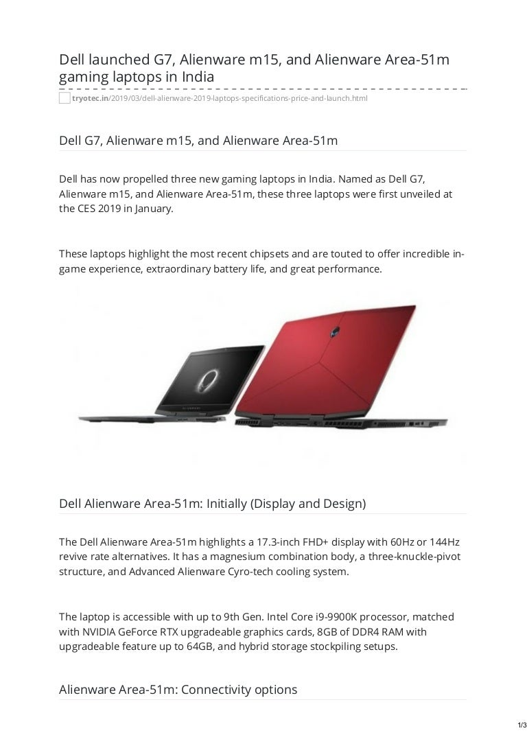 Tryotec in dell launched g7 alienware m15 and alienware area