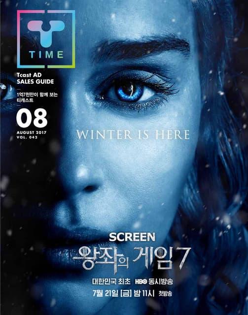 [티캐스트] T-time 8월호