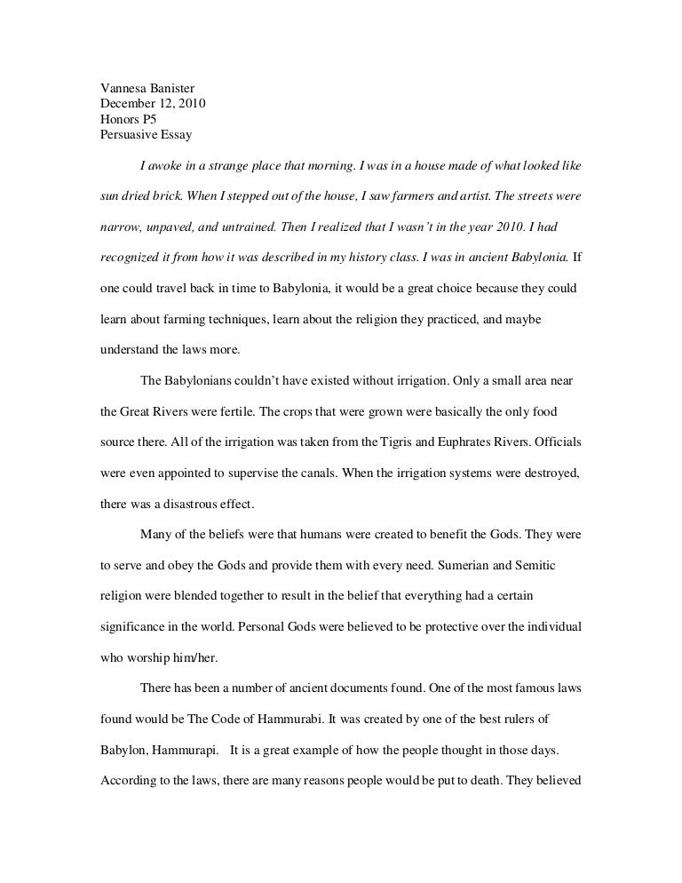 Business relationship essay
