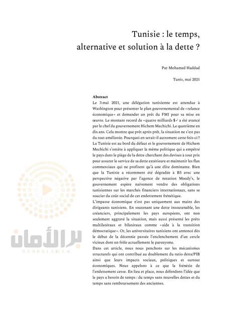 Tunisie : le temps, alternative et solution à la dette ?