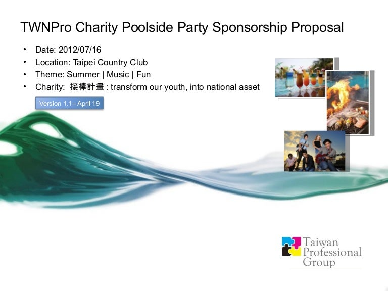 7/16 - Twnpro Poolside Party Sponsorship Package V.1.1