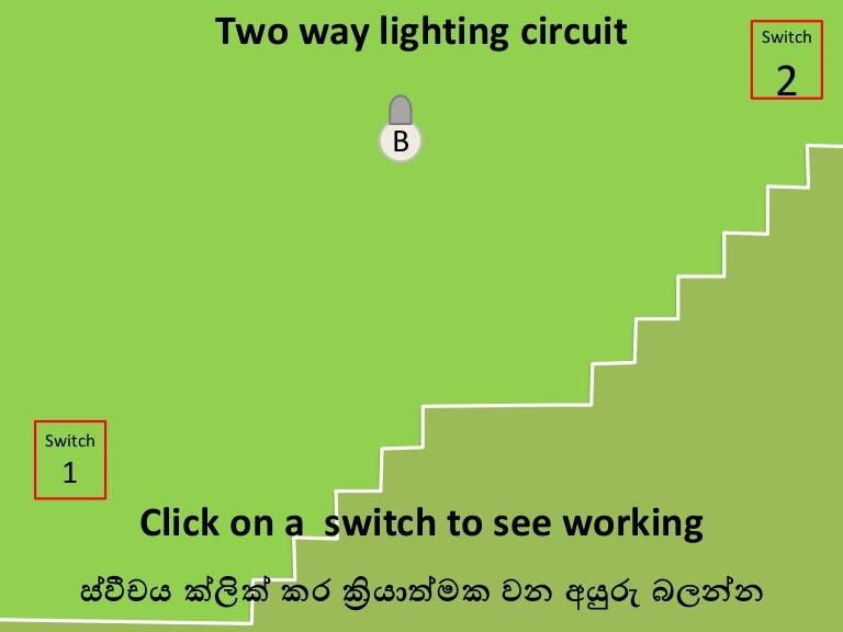 Two way lighting circuit