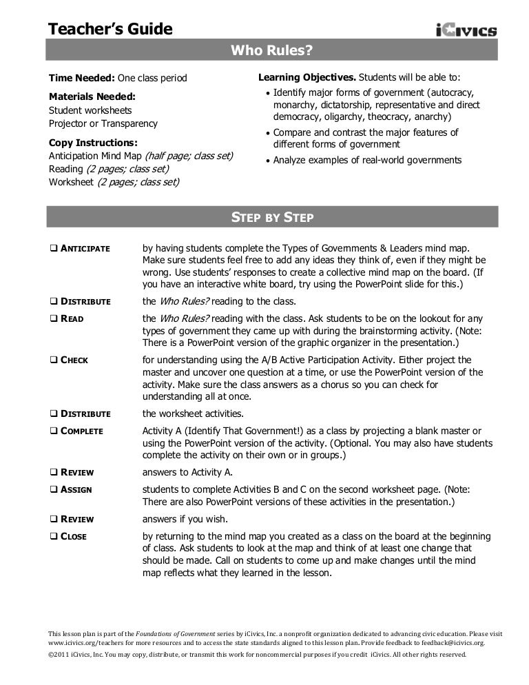 Comparing forms of government worksheet