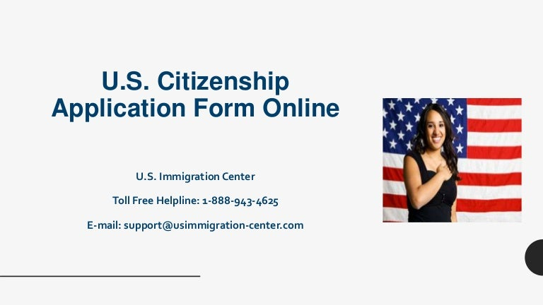 U.S. Citizenship Application Form Online