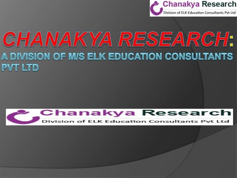 Uk dissertation