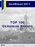 UkrBrand 2011 - TOP 100 Ukrainian Brands
