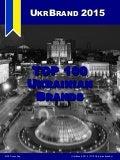 UkrBrand2015 - TOP 100 Ukrainian Brands