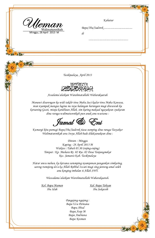 Contoh Undangan Pernikahan Sunda