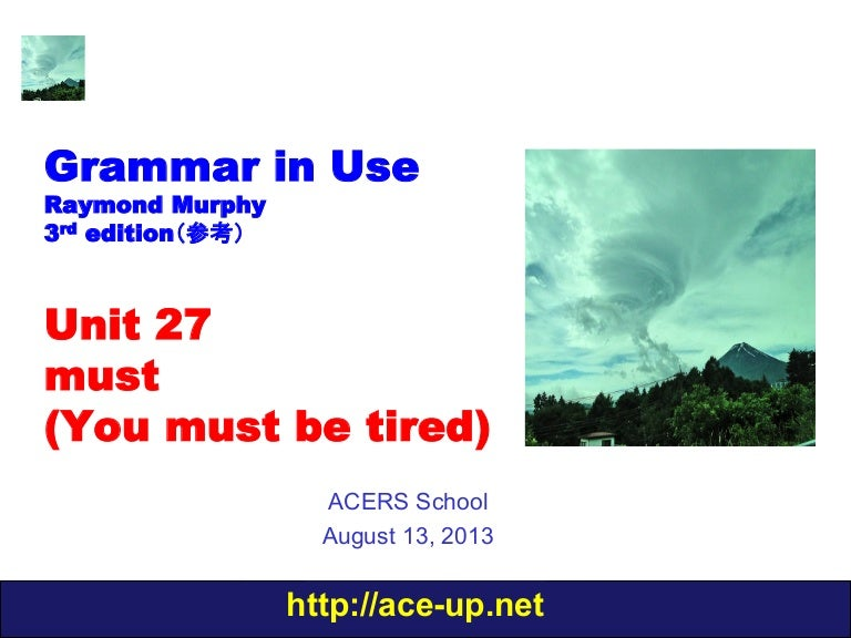 U308f U304b U308b U4e2d U7d1a U82f1 U6587 U6cd5 Grammar In Use Unit 27 Must