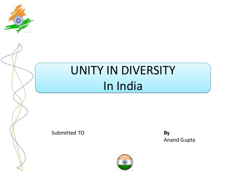 unity in diversity skit essay विविधता में एकता - unity in diversity, hindi essay तरह-तरह के फूलों को एक धागे में गूंथकर एक माला बनाई जाती है.