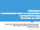 Learning System Based on Decentralized Learning Model using Blockchain and SNS