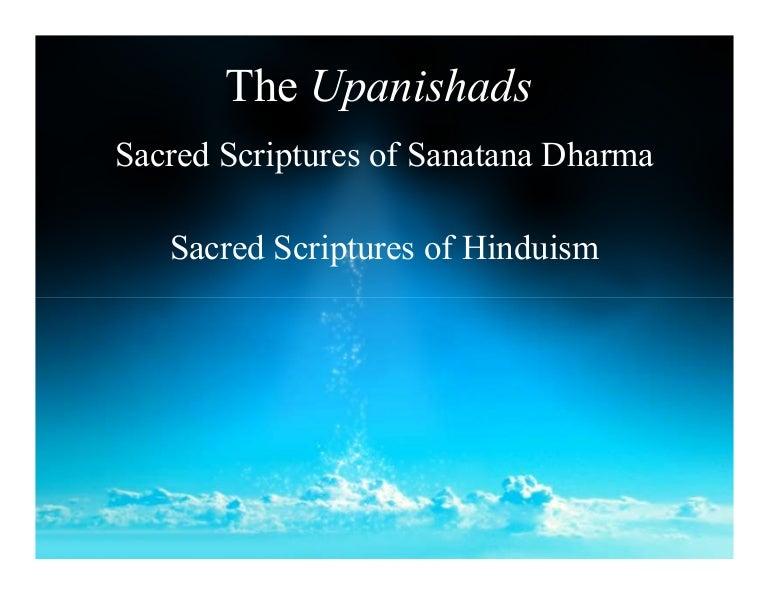 importance of upanishads