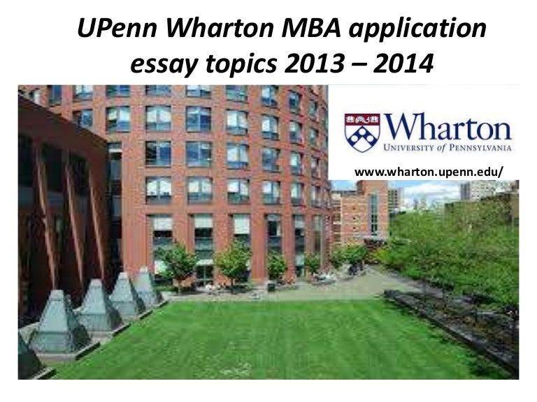 Wharton mba essay questions