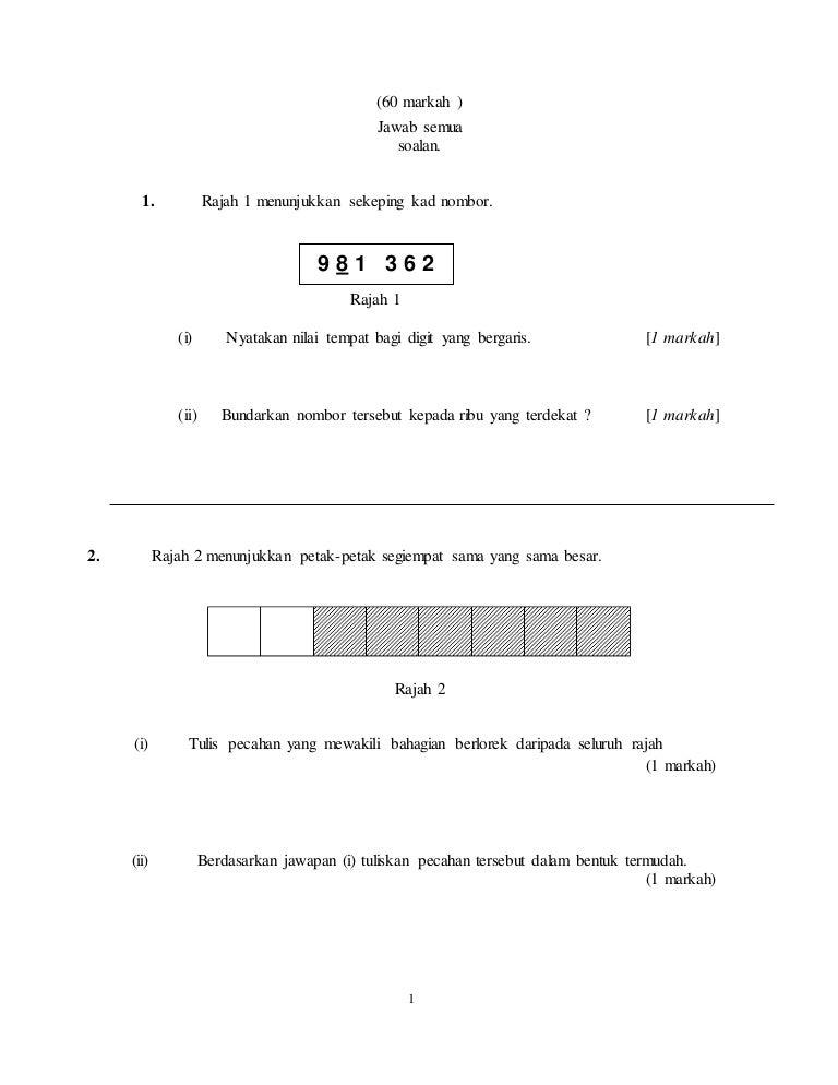 Soalan Matematik Tahun 5 Format Baru 2019 Resepi Ayam F