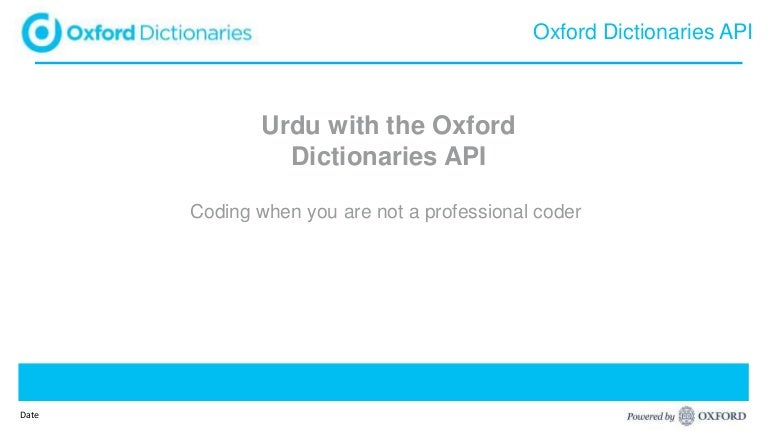 Urdu with the Oxford Dictionaries API