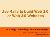Use Rails To Build Web2.0 Web3.0 Websites