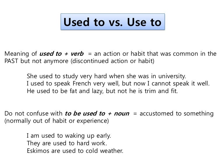 use to or used to