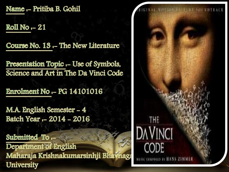 Use of Symbols, Science and Art in The Da Vinci Code Novel ...