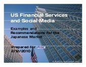 US Financial Services Social Media Examples