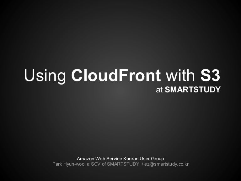 Using AWS CloudFront with S3 at SMARTSTUDY