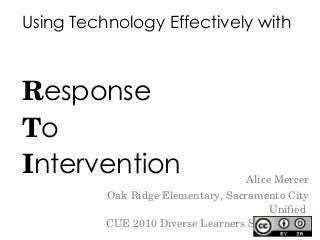 Using Technology Effectively With RTI