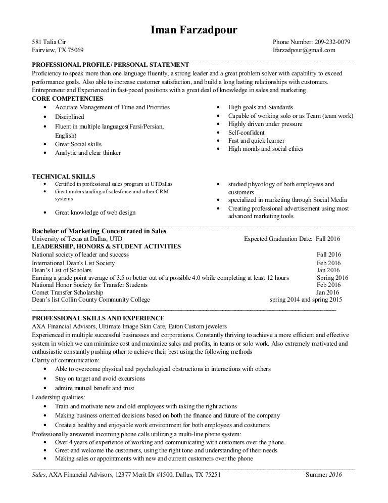 ut dallas resume 2016