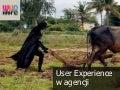 User Experience w agencji