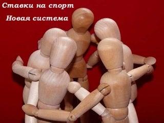 verestavkinasport-160516192651-thumbnail