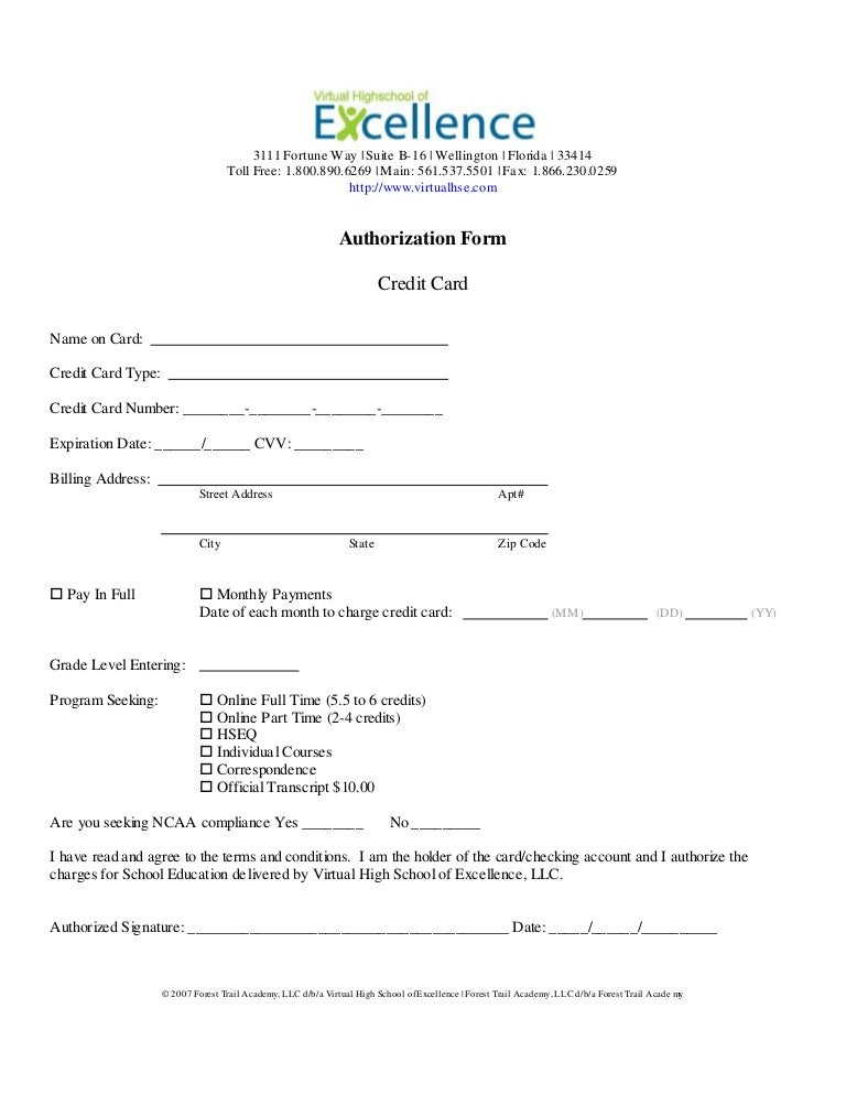 Vhse Authorization Form