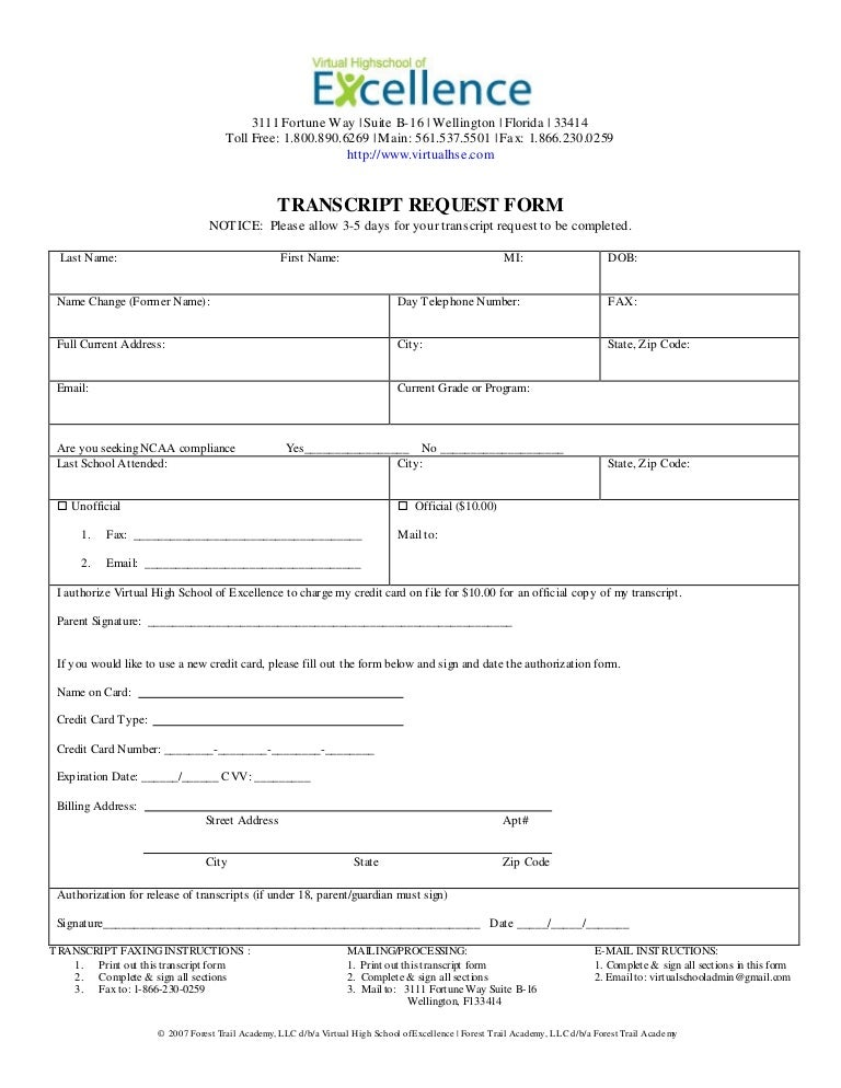 Vhse Transcript-Request-Form