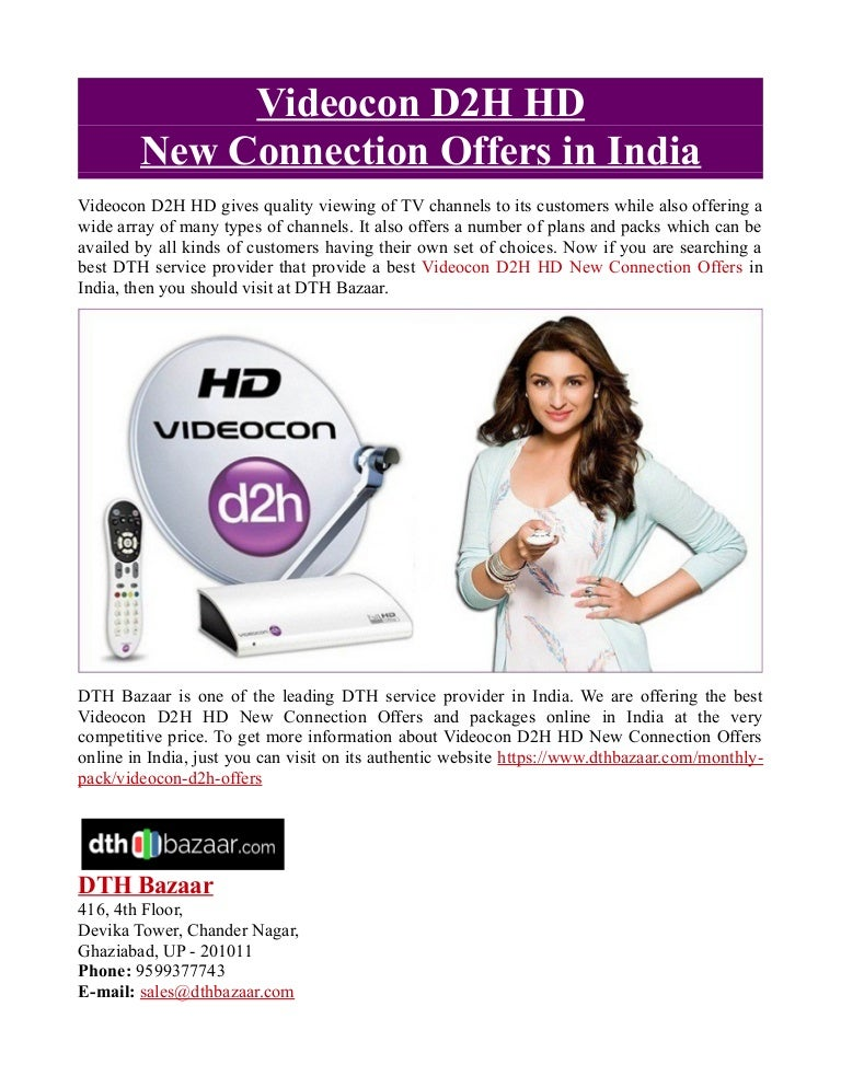 Videocon D2H HD New Connection Offers in India