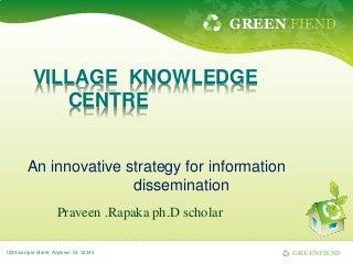 Village knowledge centre