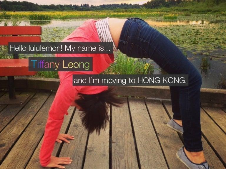 visual cover letter for lululemon tiffany leong