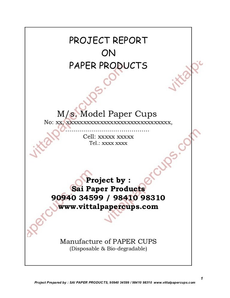 vittal papermachine project pdf