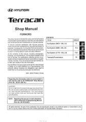 hyundai terracan workshop service repair manual 2001 2007 3 000 pag rh slideshare net 2010 hyundai santa fe wiring diagram hyundai santa fe radio wiring diagram