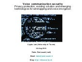 Voice communication security