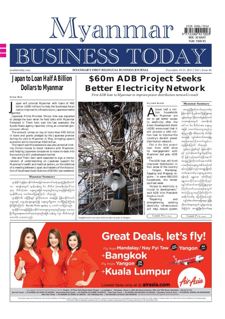 3677b0a53e Myanmar Business Today - Vol 1, Issue 46